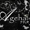Ageha Shop