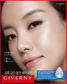 korea skin care no1