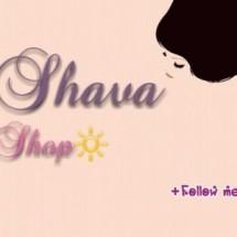 Shava Shop