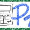 PuZer Shop