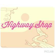 Highwayshop