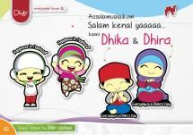 dhikrafi clothes
