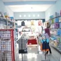 Supplier Baby Shop