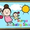 Surya baby shop