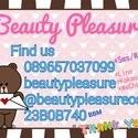 Beauty Pleasure OS