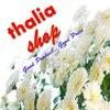 THALIA SHOP