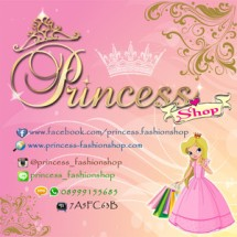 My Princess Shop