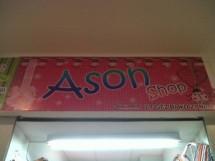 Ason Shop