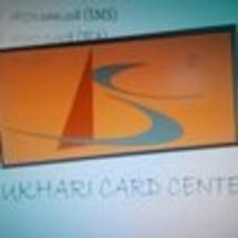 bukhari_online