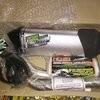 AS Acc motor