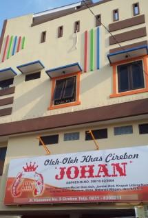 Oleh-Oleh Cirebon Johan