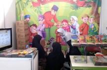 Azzaliyah Shop