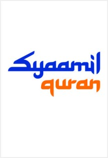 Syaamil Quran Official