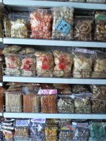 Gara_ Shop