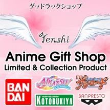 Anime Gift Shop