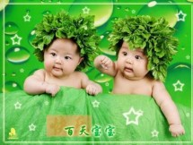 Butik Bintang Babyshop