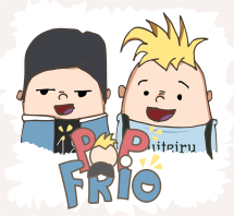 Pop Frio Merchandise