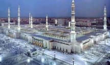 almadinah grosir haji