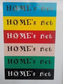 Home net digital cell