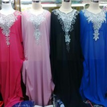 Fiyyah Collection