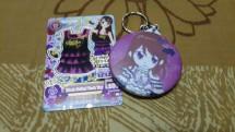 Anime Goods