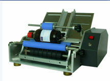 hertech machinery