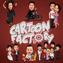 Cartoon Factory