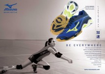 PLANET MIZUNO INDONESIA