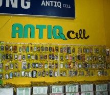 ANTIQ CELL