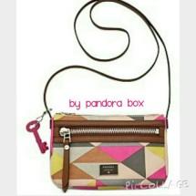 pandora-box