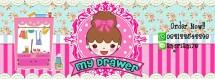 My Drawer