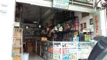 Toko Central Jaya