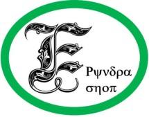Eryndra_Shop