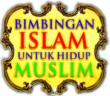 Best Islamic Store