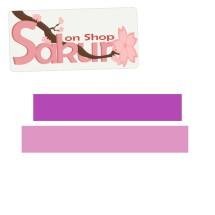 Sakura on Shop