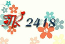TR 2418