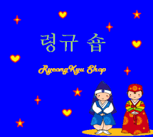 RyeongKyu Shop