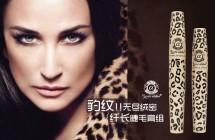 Grosir Beauty Medan