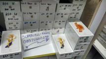 SuperCell Semarang