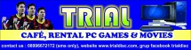trialdisc