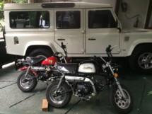 1st Garage Sale