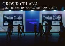 wulan modis collection 1