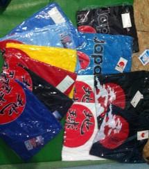 Ayumi Store