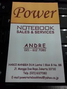 Power Notebook