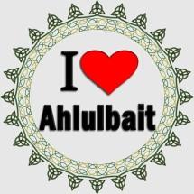 Ahlul Bait Shop