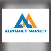 ALPHABET MARKET