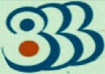 888 Cellular