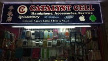 Catalyst Shop
