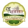 UniNam