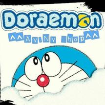 Doraemon Ay.Ny Shop
